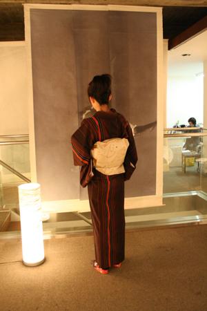 和紙と着物